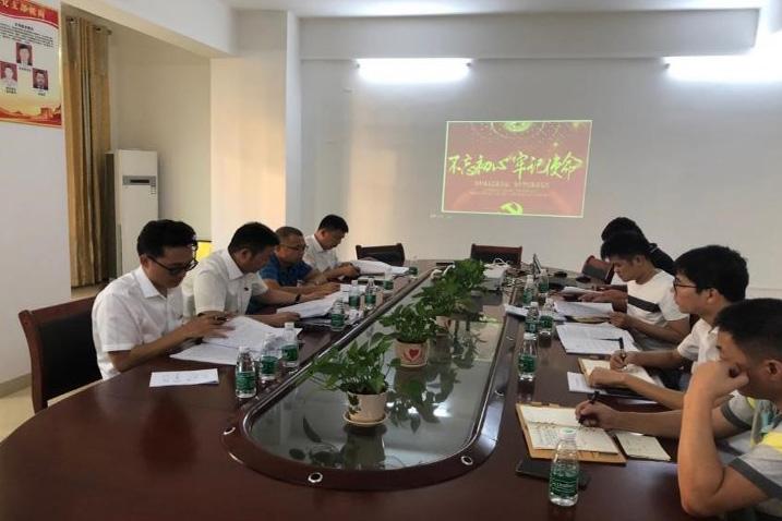 水电集团各基层党组织深入学习贯彻党的十九届四中全会精神