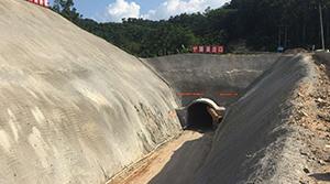 紅嶺灌區工程總干Ⅰ標1# 隧洞出口