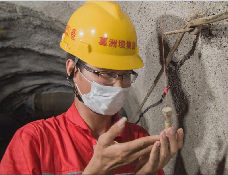 <span>紅嶺灌區重興分干3#隧洞施工現場</span>